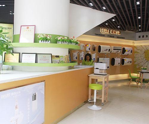 德而乐施-广州体验店