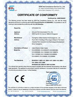 德而乐施-ELS系列CE认证