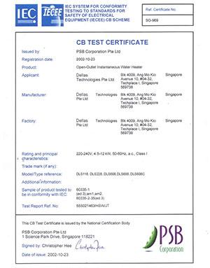 德而乐施-IEC2认证