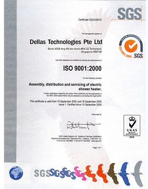 德而乐施-ISO认证