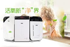 使用房间专用空气净化器远离二手烟危害