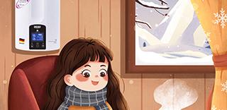 今日大雪   严寒来袭…您家的热水器还暖吗