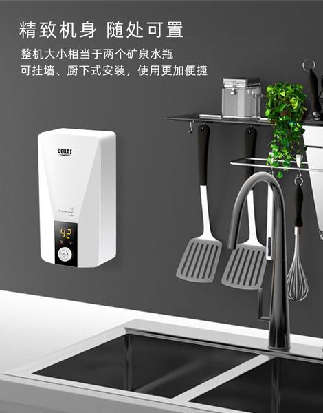 合资小厨宝/厨房小型热水器218KM