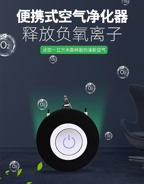 负氧离子空气净化器KC15
