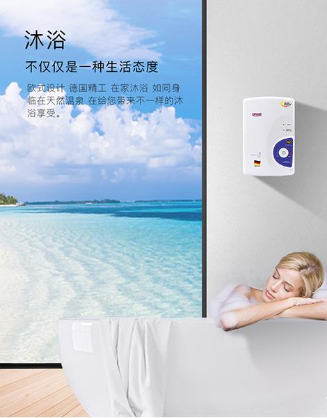 节能快速电热水器/智能调控精灵ELS-118M数码